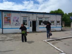Nedokončená( alebo zničená? ) ale už prevádzkovaná autobusová stanica, Boryslav.